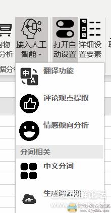 超强办公插件-Excel催化剂,数据处理更简单图片 No.9