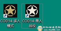 PC大型游戏分享:COD使命召唤14 自解压绿色中文版【附1-13历代版本】图片 No.1