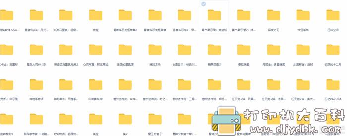 [Windows]3DS中文游戏汇总 +3ds模拟器图片 No.1
