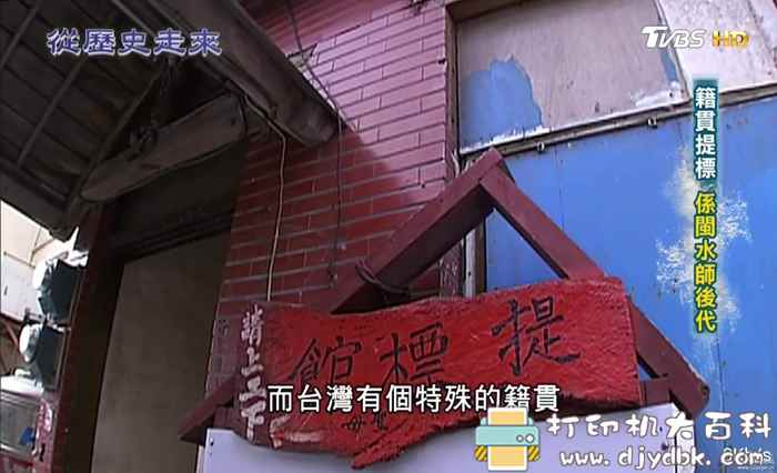 安卓骆驼Live增强版,含国内超清频道,影视轮播,MV歌曲等图片 No.1