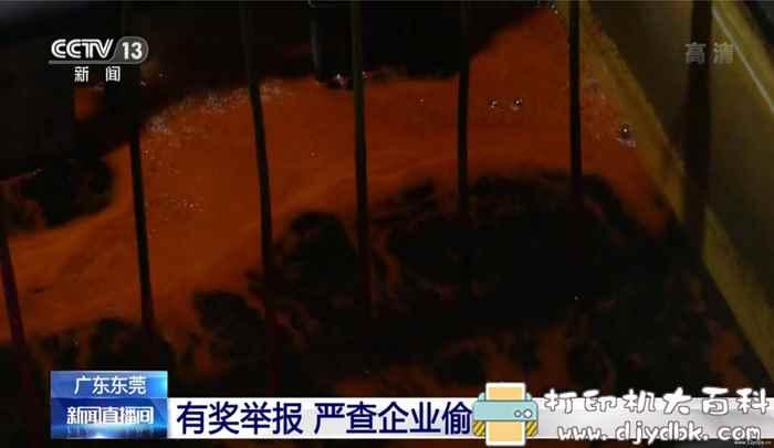 安卓骆驼Live增强版,含国内超清频道,影视轮播,MV歌曲等图片 No.3