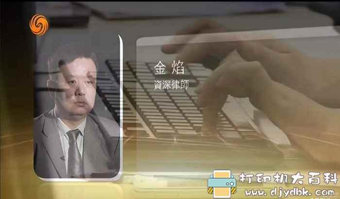 安卓骆驼Live增强版,含国内超清频道,影视轮播,MV歌曲等图片 No.4