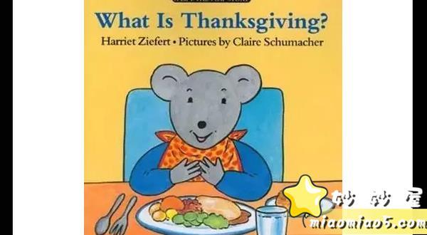 分享5本与【感恩节主题相关】的儿童英语绘本图片 No.3