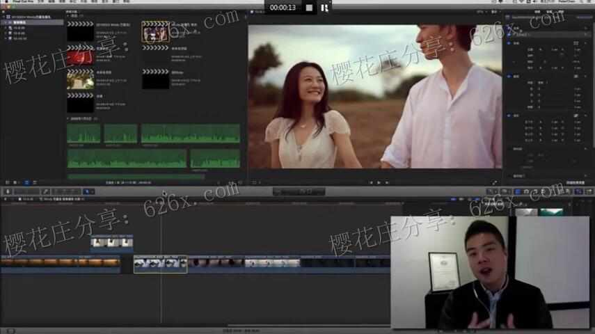 婚礼拍图技巧及后期修图技术 视频教程(前期+后期)全套 配图