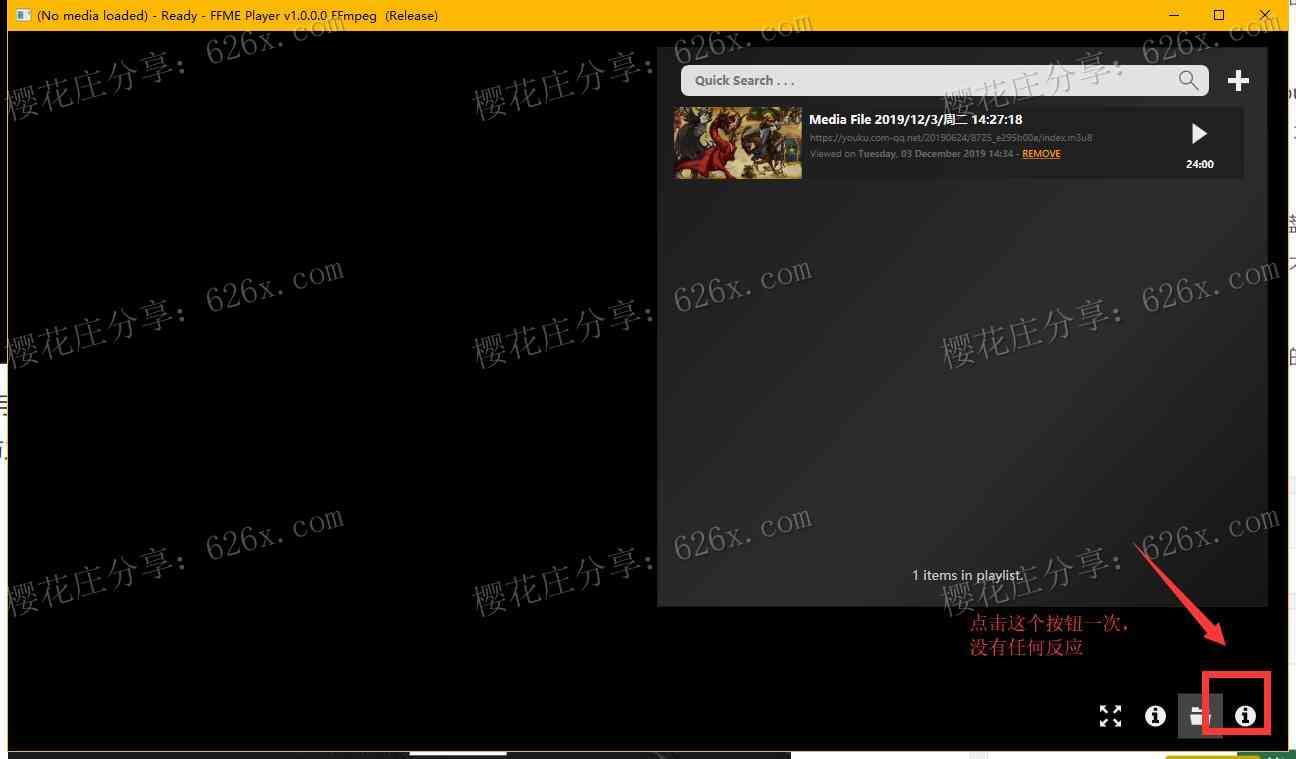 把电脑变成投屏对象(电视盒子)的软件:WpfAppabc0.0.1,可把手机视频投屏到电脑上观看或者下载 配图 No.1