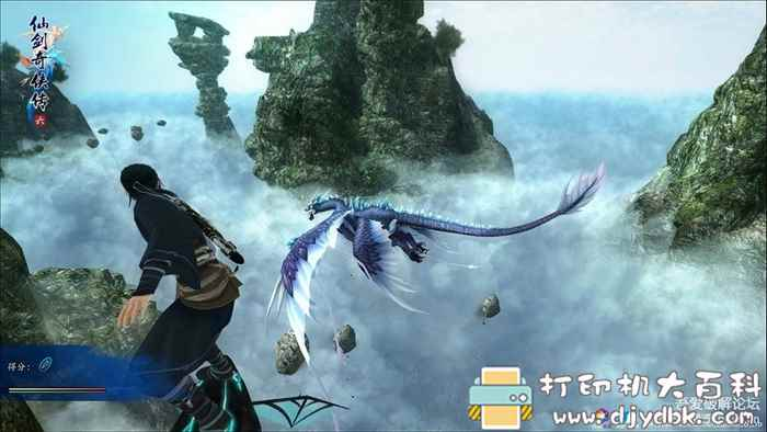 PC大型单机游戏:仙剑奇侠传6 配图 No.4