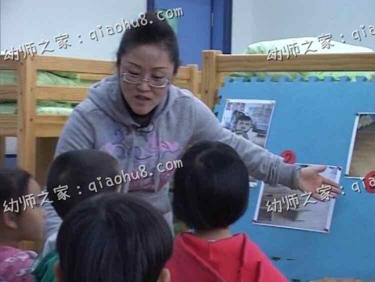 【视频+教案】幼儿园优质课 中班健康《护送蛋宝宝》-于静_图片 4