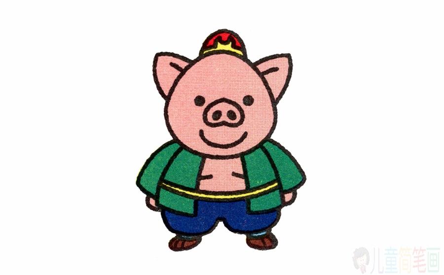 猪八戒简笔画_图片 4