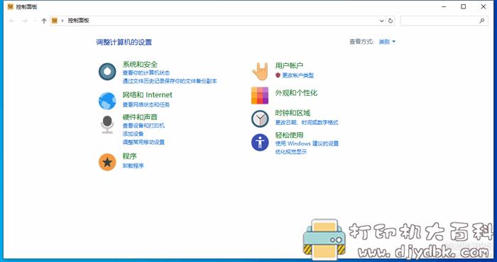 [Windows]Super Remix,最美系统图标,一键安装图片 No.4