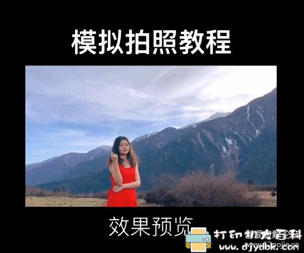 [Android]小男孩短视频去水印新版 支持18多个短视频平台图片 No.2