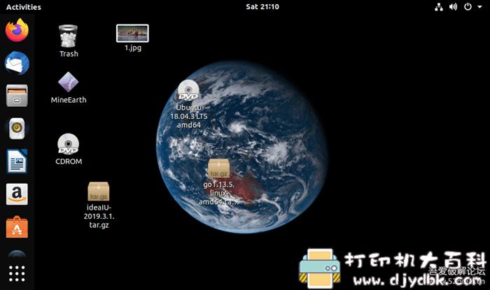 用实时卫星图片做壁纸,开源应用【我的地球】。跨平台图片 No.2