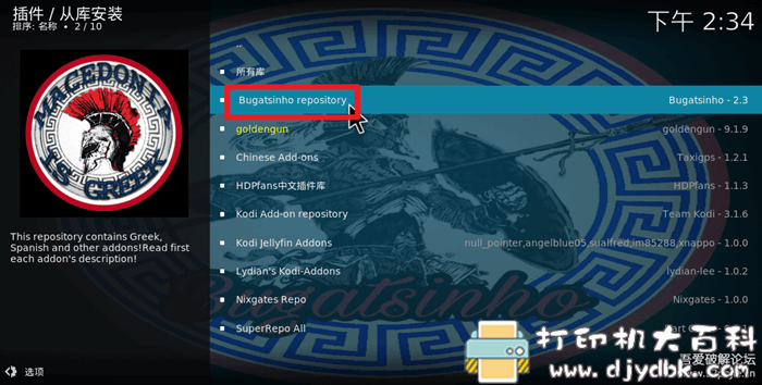 [Windows]KODI影音系统视频插件推荐图片 No.4