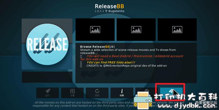 [Windows]KODI影音系统视频插件推荐图片 No.6