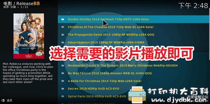 [Windows]KODI影音系统视频插件推荐图片 No.12