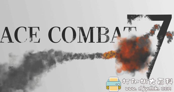PC飞行射击游戏:3D《皇牌空战7:未知空域》官方中文+修正补丁+解锁全部DLCs+联机补丁+CPY组修正补丁图片 No.2