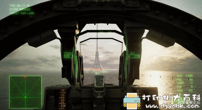 PC飞行射击游戏:3D《皇牌空战7:未知空域》官方中文+修正补丁+解锁全部DLCs+联机补丁+CPY组修正补丁图片 No.4