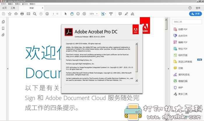 PDF编辑器:PDF-XChange Editor Plus v8.0.335.0 中文绿色便携版图片 No.1