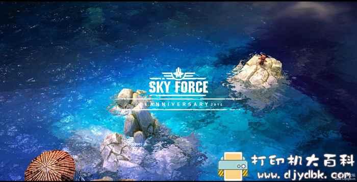 PC游戏分享:傲气雄鹰绿色版本图片 No.4