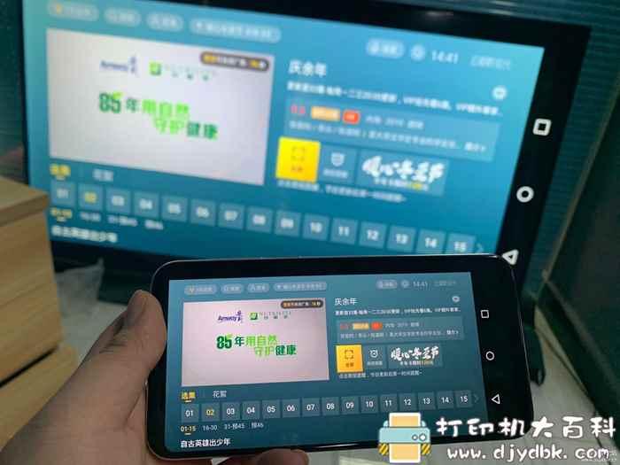 "[Android]可以让手机一""心""二用的投屏APP——移动机顶盒APP图片 No.2"