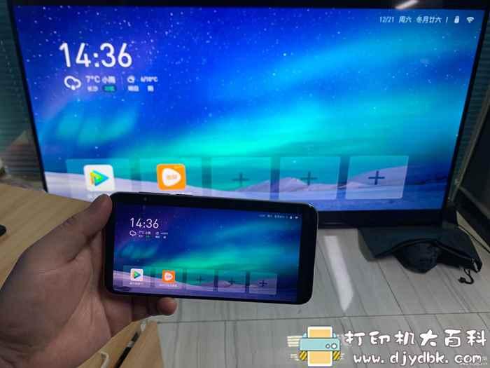 "[Android]可以让手机一""心""二用的投屏APP——移动机顶盒APP图片 No.3"