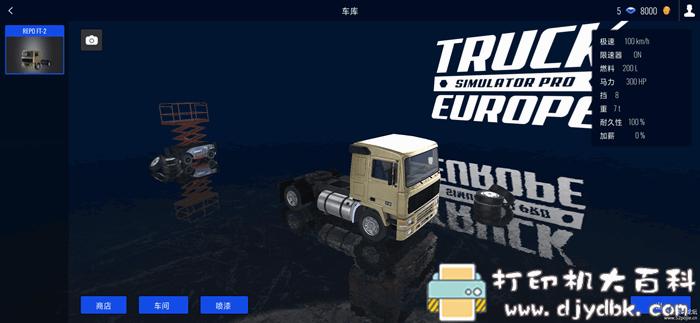 手机游戏分享:欧洲卡车模拟器手机版+汉化 超高还原度图片 No.2