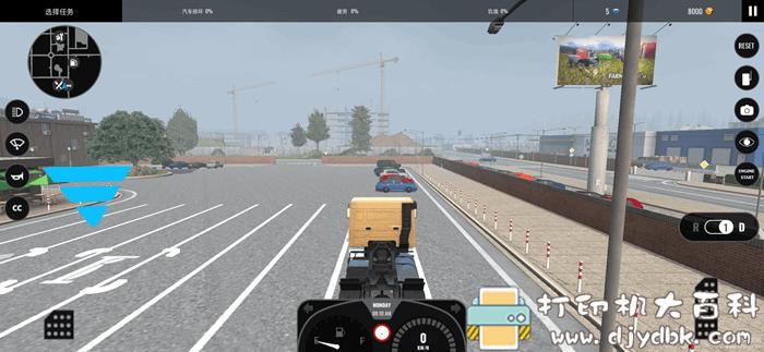 手机游戏分享:欧洲卡车模拟器手机版+汉化 超高还原度图片 No.3