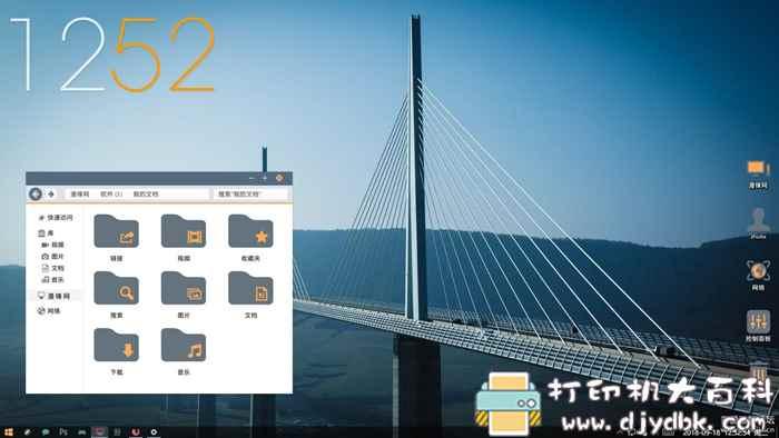 [Windows]电脑主题美化包 包含win10、win8、win7主题和图标图片 No.1