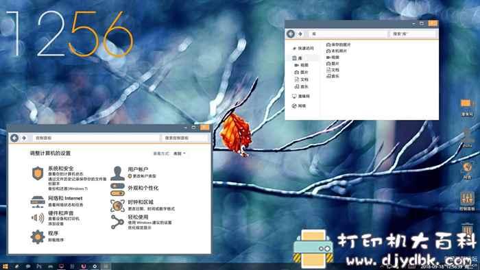 [Windows]电脑主题美化包 包含win10、win8、win7主题和图标图片 No.2