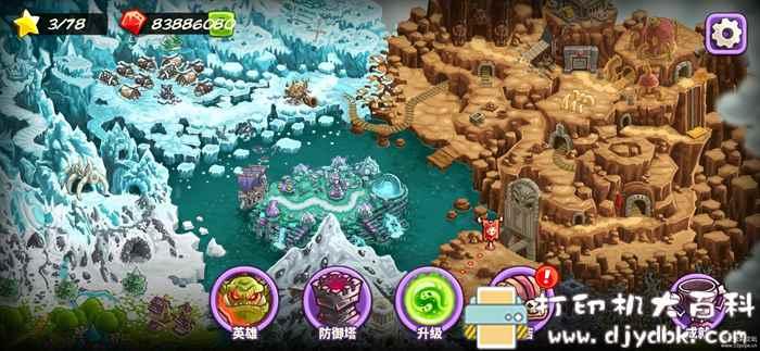 安卓塔防游戏:《王国保卫战:复仇》中文版_v1.9.1解锁英雄、塔和无限水晶图片 No.2