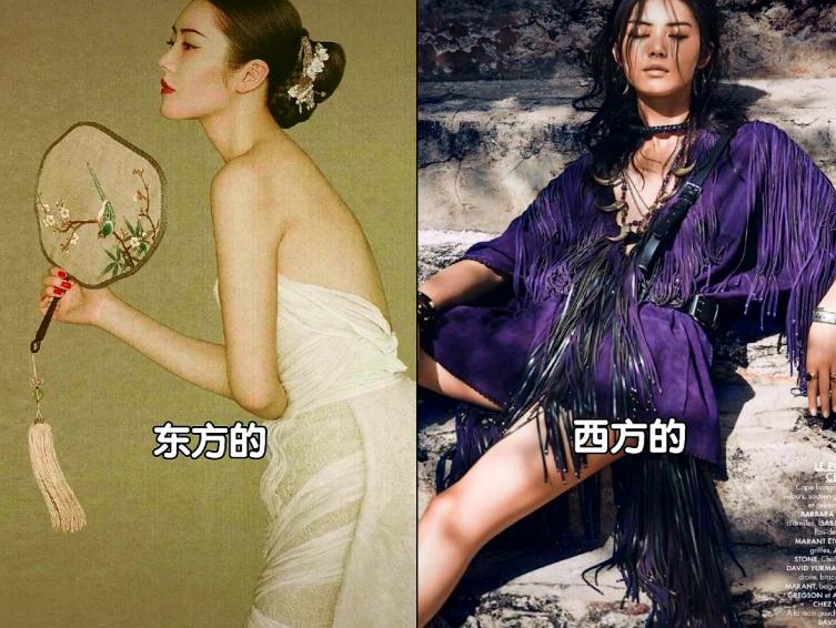 女装搭配刘雯的图片 第2张