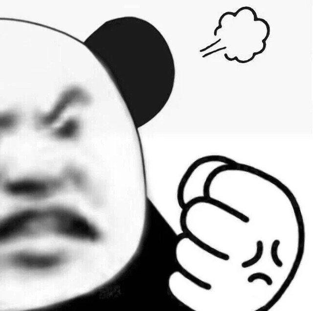 熊猫头气嘟嘟