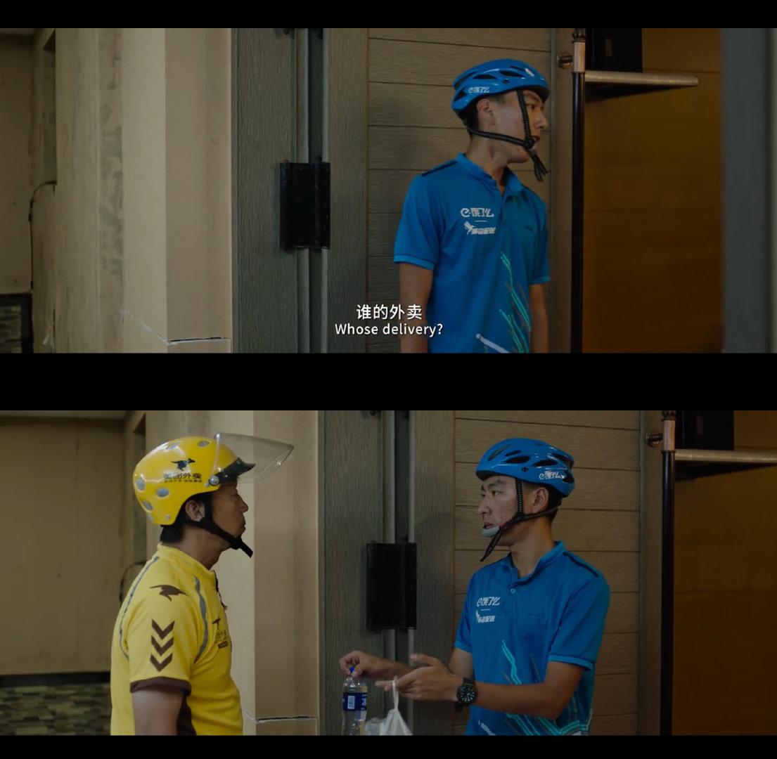 中国乡土电影《平原上的夏洛克》 影音推荐 第2张