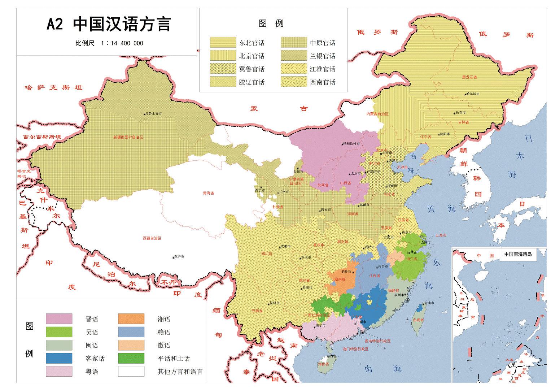 """一起聆听儿时的歌谣:""""中国语言资源保护工程"""""""