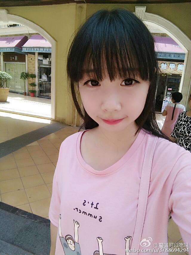 jianzhide.com_雪琪大魔王是谁?98年小美女微博红人美腿黑丝白丝腿控最爱