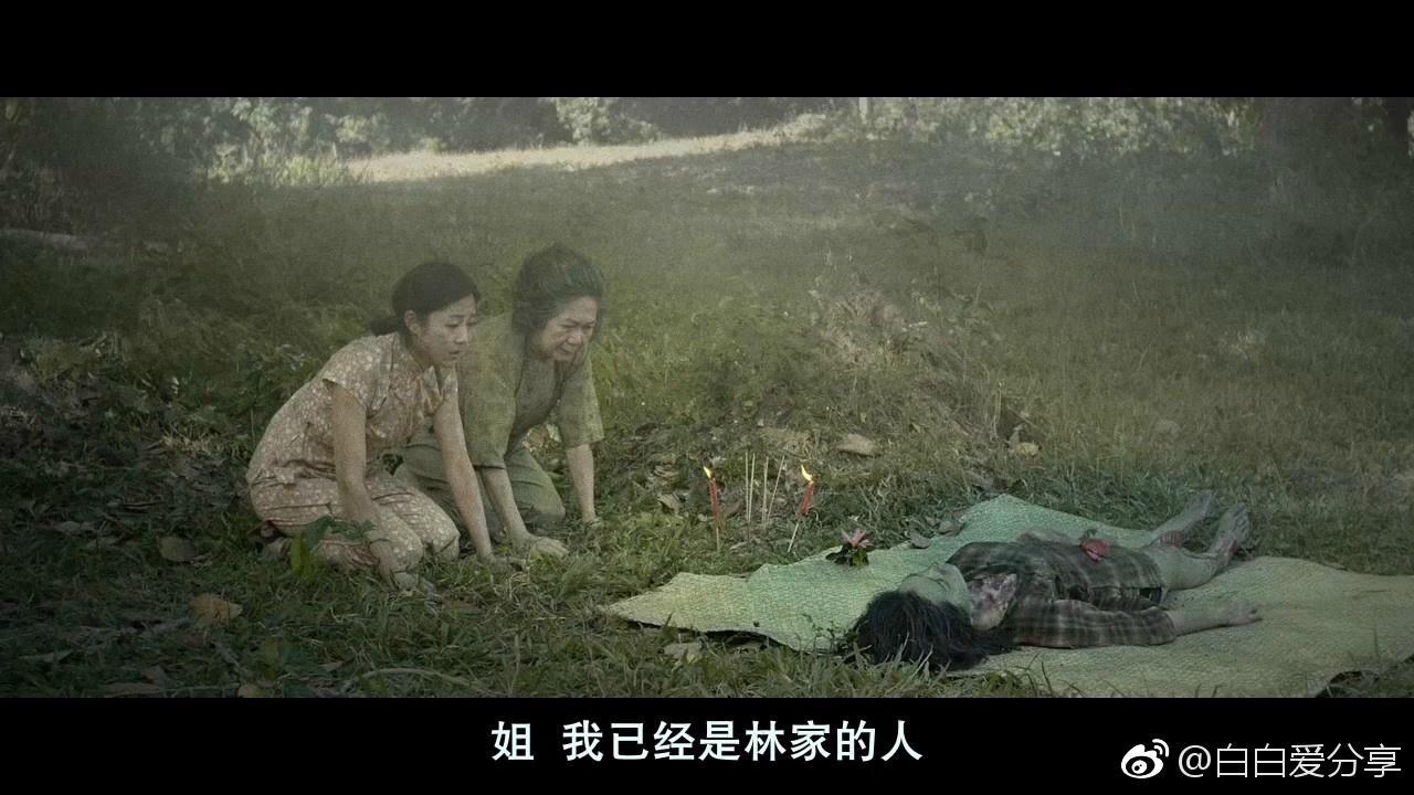 失眠.国粤双语中字.The.Sleep.Curse.2017.BD720P
