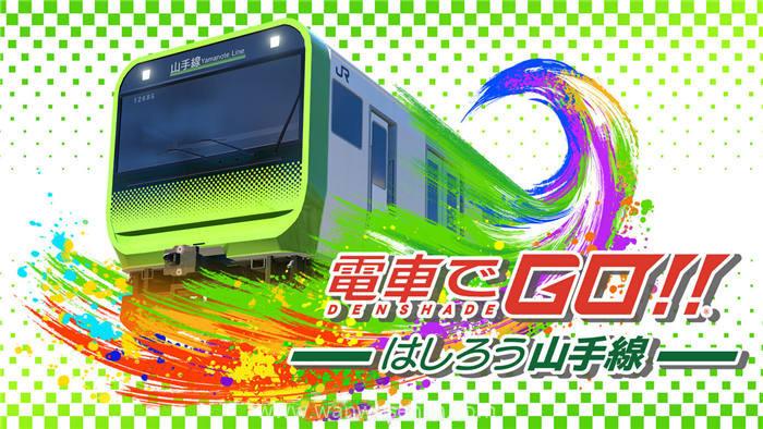 电车GO!!驰骋吧山手线 日文【模拟,策略,】