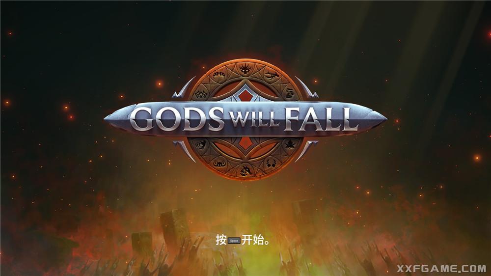 《诸神将陨:英勇版》简体中文版 [6.18G]