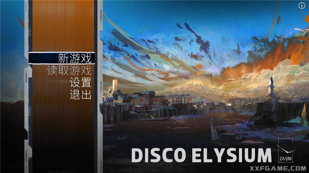 《 极乐迪斯科-最终剪辑版 》简体中文版 [17.9G]