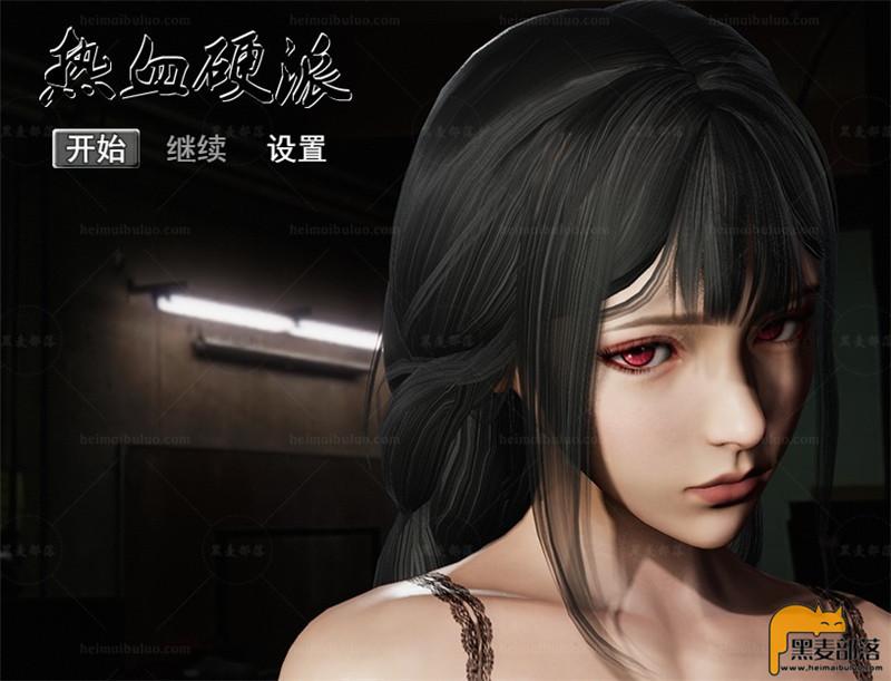 【国产RPG/中文/动态CG】热血硬派!Ver.18.1 中文超级作弊版【PC+安卓/4G】