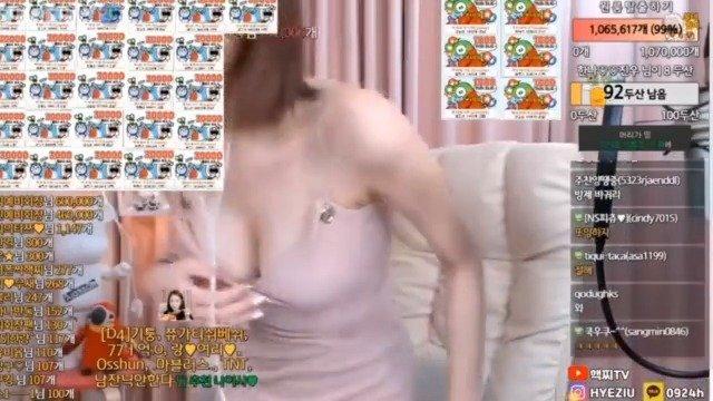 中国土豪阔气打赏韩国女主播,女主播被吓到几乎晕厥!当场直接痛哭鞠躬!