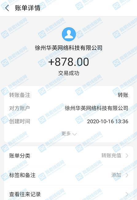 有哪些手机赚钱软件日入百元?趣闲赚app今日提现878元已到账