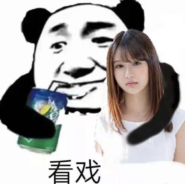 图片[1]-专访一战成名的日本华侨女演员陈美惠-福利巴士