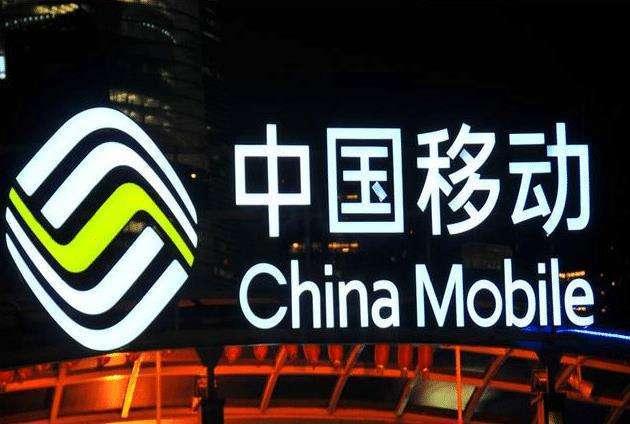 中国移动139网站疑似被黑,已拨打10086反应-福利OH