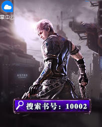 10002