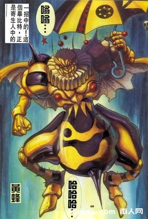 《赤蝎13》──港漫版的假面骑士