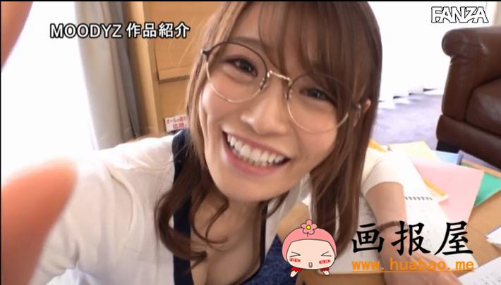 miaa-401女大学生七海ひな(七濑雏)家庭教师低声说脏话!
