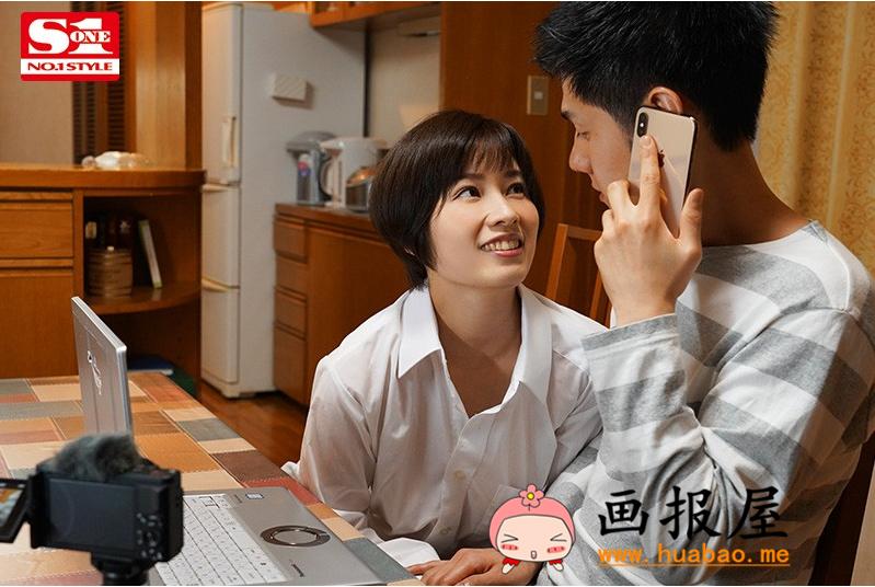 SSIS-002上司出差没在家,和上司的妻子奥田咲乱翻乱翻的三天