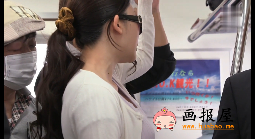 JUL-134 柔弱女子目黑惠力战电車群魔