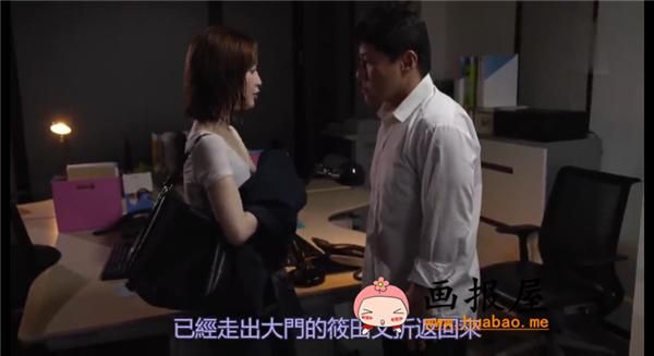 JUL-019暴風雨的夜晚我与同事篠田优在无人的办公室