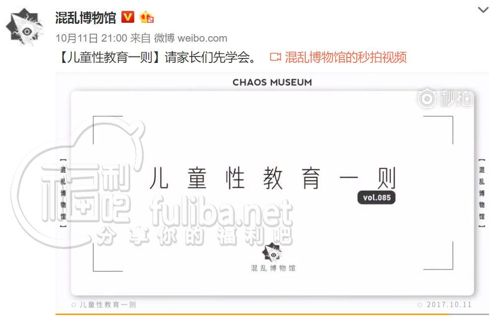 科普系列视频:《混乱博物馆》停更,推荐另一个